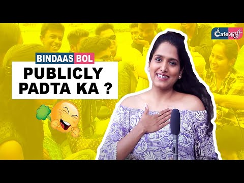Do you Fart in Public | Publicly Padta ka  | Open Question | CafeMarathi - Bindaas Bol