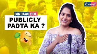 Tumhi Publicly Padta ka  | Open Question | CafeMarathi - Bindaas Bol