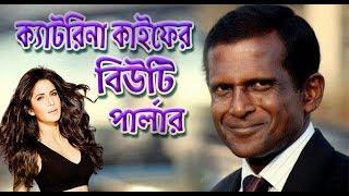 Bangla Drama