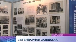В Мурманске появился очень  необычный памятник -- задвижке с котельной