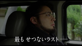 """映画『闇金ウシジマくん ザ・ファイナル』予告""""金より大切なもの篇"""". 映..."""