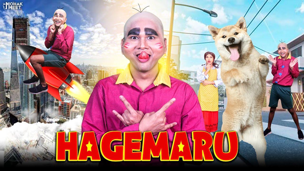 HAGEMARU : हागेमारु SHORT FILM | SHIBA INU DOG | HINDI COMEDY FILM | #Funny #Bloopers || MOHAK MEET