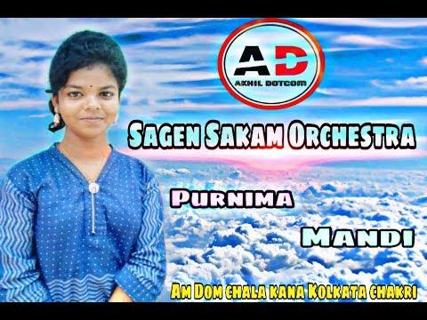 Am Dom Chala Kana Kolkata Chakri||Singer - Purnima||New Santali Fansan Song||Sagen Sakam Orchestra