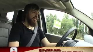 Продорожник.  Тест-драйв Saturn Vue, один в Украине!  Тоннели под Днепром.
