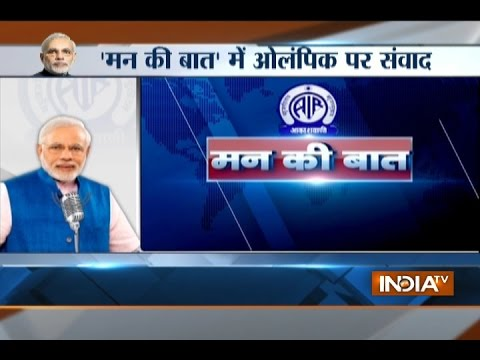PM Narendra Modi Addresses The Nation On 'Mann Ki Baat'