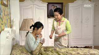 Bad Woman Good Woman, 79회, EP079, #01