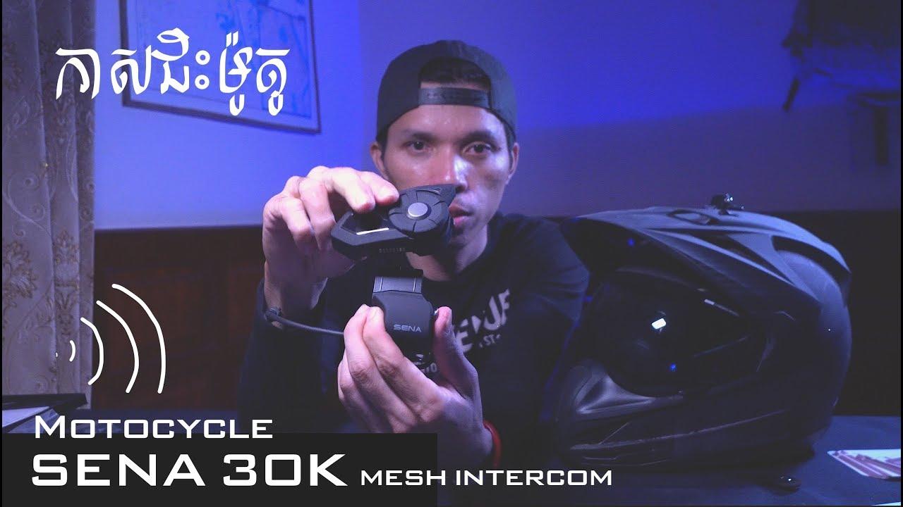 260 2018 sena 30k i motorcycle mesh intercom i unboxing. Black Bedroom Furniture Sets. Home Design Ideas