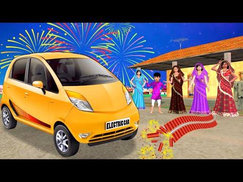 इलेक्ट्रिक कार Electric Car Funny Video हिंदी कहानियां Hindi Kahaniya | Bedtime Stories Fairy Tales