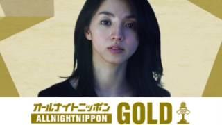 2017年7月21日22時〜24時に放送された「満島ひかりのオールナイトニッポ...