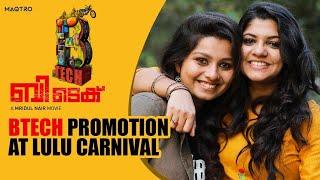 BTech Promotion | Lulu Carnival