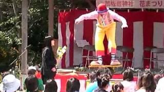 Repeat youtube video 大道芸 ピエロ クラウン 【イベント出演依頼受付中】