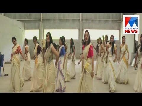 'Jimikki kammal' went viral all over the Internet!   | Manorama News