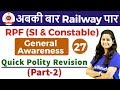 Lagu 1:00 PM - RPF SI & Constable 2018  GA by Shipra Ma&39;am  Quick Polity Revision (Part-2)