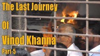 The Last Journey Of Vinod Khanna Part-5