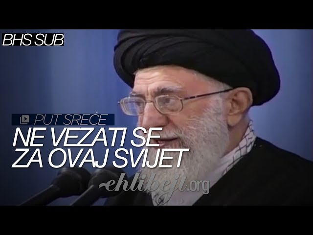 Ne vezati se za Ovaj svijet - Put sreće (Ajetullah Sejjid Ali Hamenei)