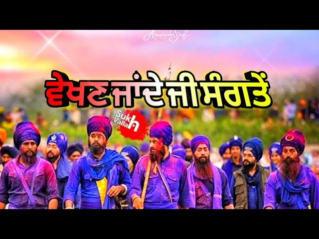 New Dharmik Status Punjabi New Dharmik Punjabi Video Status WhatsApp Status Hola Mohalla.........