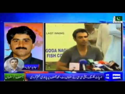 Javed Miandad Opposes Return Of Amir, Asif And Butt