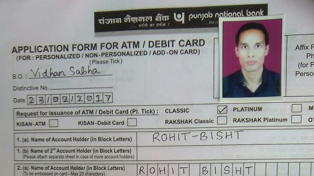 Form pdf sbi green card