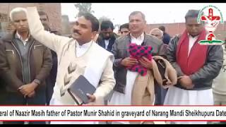 Pastor Dr. Marqus Sharif's Message On Funeral Of Naazir Masih