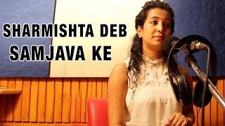 Gambar cover Samjhawan (Cover) - Sharmishta Deb | Studio Session