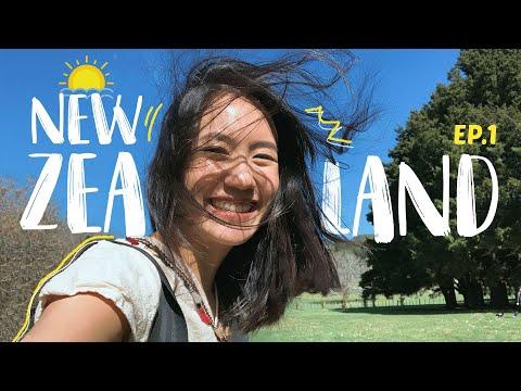 เรียนๆชิวๆที่นิวซีแลนด์~ | MayyR in New Zealand EP.1 - วันที่ 08 Sep 2019