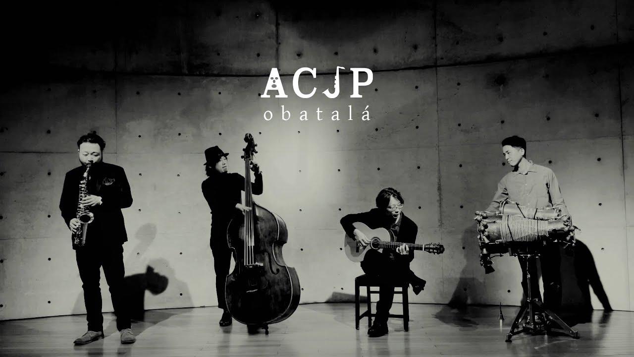 映像公開 ACJP/Obatalá 制作担当しました