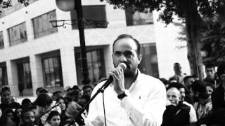 Fehmi Riahi - Ardha alina ya lomima