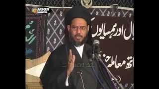 Namaz kiya hai? - Ayatollah Aqeel ul Gharavi