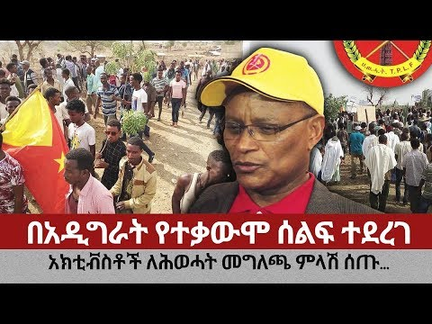 Emotional Wolayta Man's Testimony of the Ethnic Violence in Southern Ethiopia | Sidama vs Wolayta from YouTube · Duration:  6 minutes 5 seconds