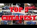 Top 5 Cheapest NEW Cars You Can Buy in 2018