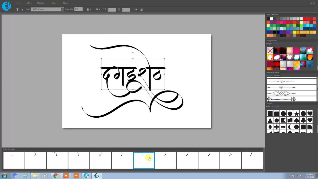 IndiaFont V1 Font presentation - AMS Kalam