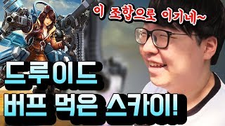 Video [ARMADA Vainglory] Skye got vuffed that Druid! Winning with the composition~?! download MP3, 3GP, MP4, WEBM, AVI, FLV September 2017