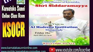 Al-Madeena Islamic Complex Manjanady -Foundation  Ceremony::Shri Siddaramaiah KSOCR 24-04-2015