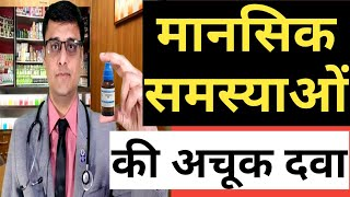 ARGENTUM NITRICUM  - मानसिक रोगों और शारीरिक कमजोरी दूर करने की अचूक दवा /symptoms