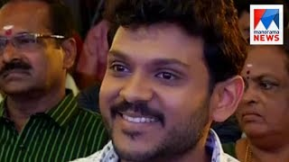 Mukesh son enters film industry    Manorama News