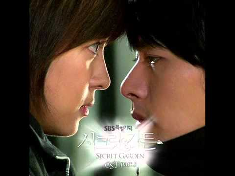 Download 이유 (Reason) -- 4Men OST Secret Garden part 3