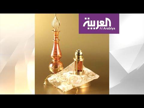 صباح العربية | كيف نميز عطر العود الطبيعي من المزيف؟  - 11:59-2020 / 1 / 22
