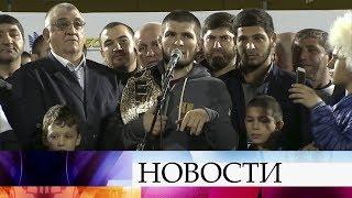 В Дагестане как национального героя встречали Хабиба Нурмагомедова.
