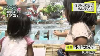 毎年夏に、神戸市の繁華街「三ノ宮センター街」でやってます「氷柱イベ...