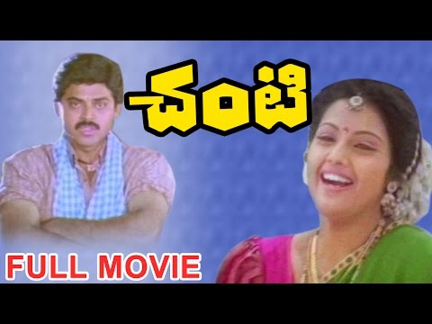 Chanti Telugu Full Length Movie - Venkatesh Movies - DVD Rip..