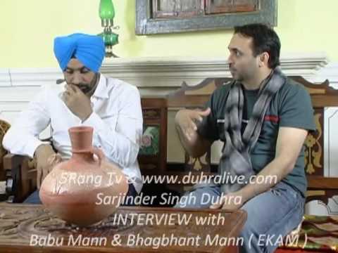 Babbu Mann and Bhagwant Mann interview - part1