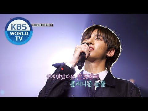 We K-Pop Ep.18 - TXT (투모로우바이투게더) [ENG, CHN, IND, MAL / 2019.11.08]