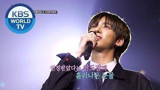 Baixar We K-Pop Ep.18 - TXT (투모로우바이투게더) [ENG, CHN, IND / 2019.11.08]
