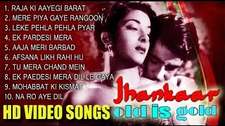 Superhit Songs With Jhankaar | Old Is Gold | B & W Songs |