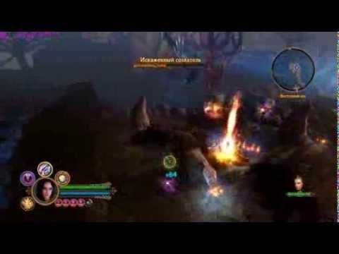 Dungeon Siege III Final Boss |