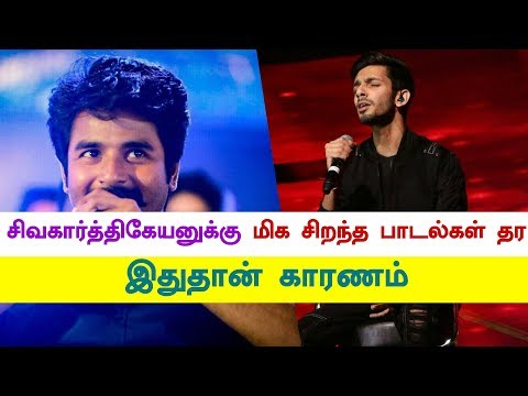This is the reason for the Best Songs for Sivakarthikeyan - Anirudh |  Velaikkaran Audio Launch