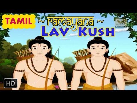 Lav kush video film / Yes man subtitles english online