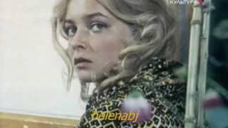 """Наталья Вавилова.Клип на песню""""Эти глаза напротив"""""""