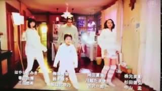 スーパーサラリーマン左江内氏 エンディングダンス♪ happyダンス #堤真...