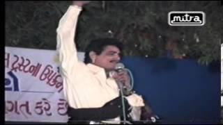 Marmik Vani | Maniraj Barot | Gujarati Dayaro | Live Program 2014